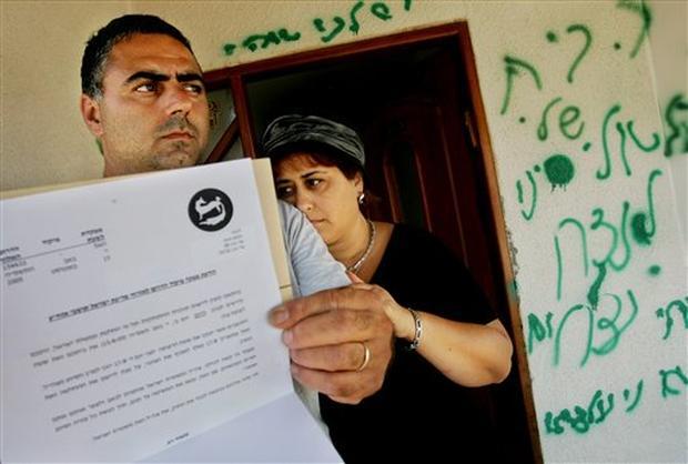 Israeli Settlement Withdrawal