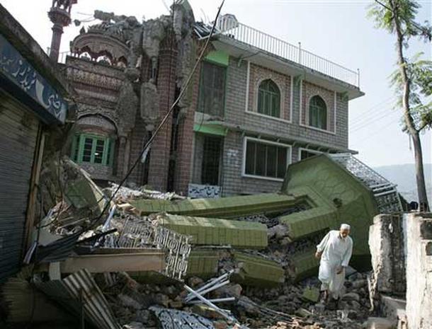 Asian Quake 91