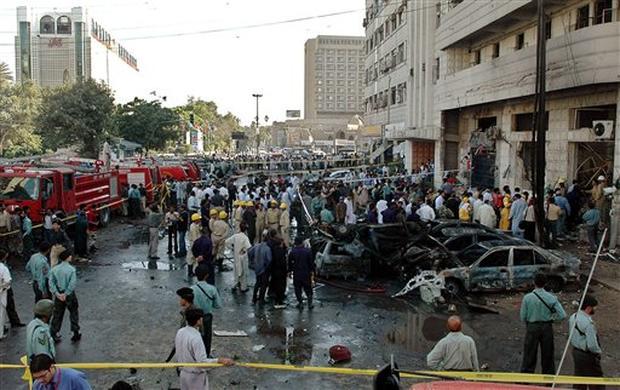 Pakistan KFC Bombing