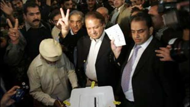 essay on election 2008 in pakistan