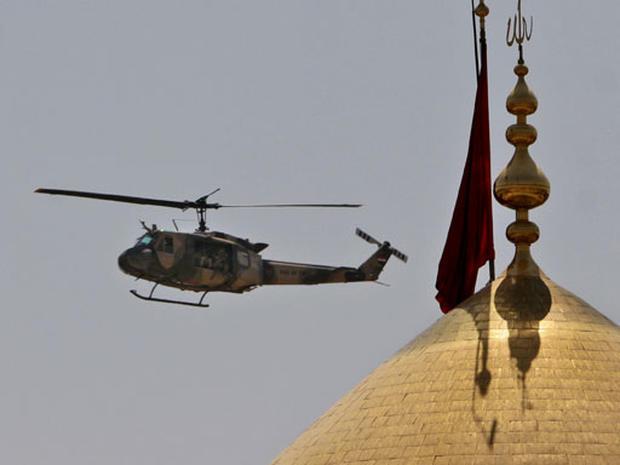 Iraq Photos: Aug. 11-Aug. 17