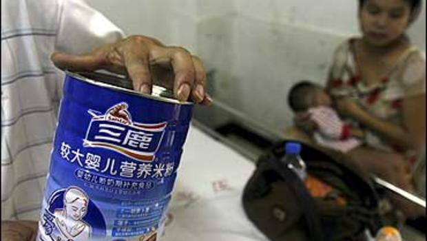 sanlu milk crisis China's milk crisis:  china's largest milk powder company sanlu is partly owned by the new  google is blocking the world socialist web site from search.