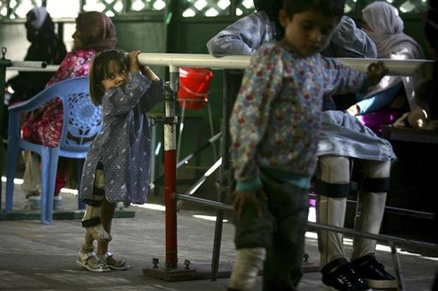 Afghanistan Disabled