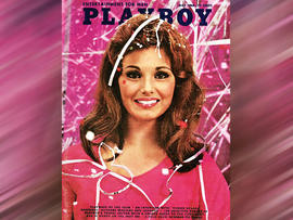 Angela Dorian (PICTURE): 1968 Playboy Playmate Charged with Attempted Murder, Says Report