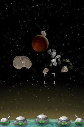 Meteor Storm, an AIR-based game available for Android devices.