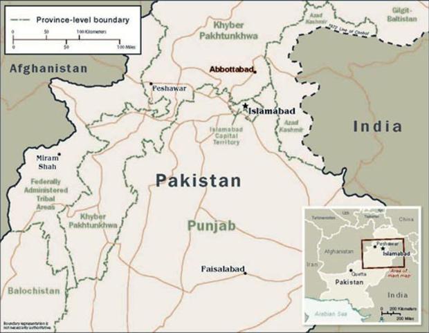 巴基斯坦阿伯塔巴德