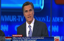 2012 GOP candidates on their possible VP picks