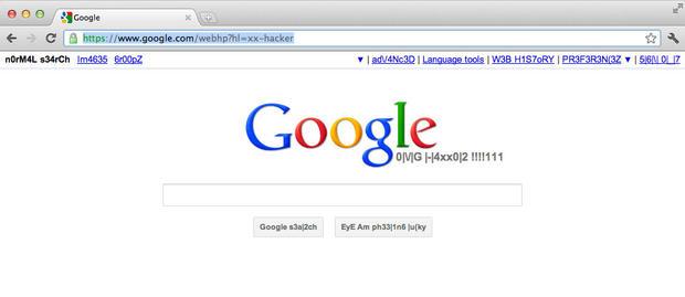 17 amazing Google Easter eggs