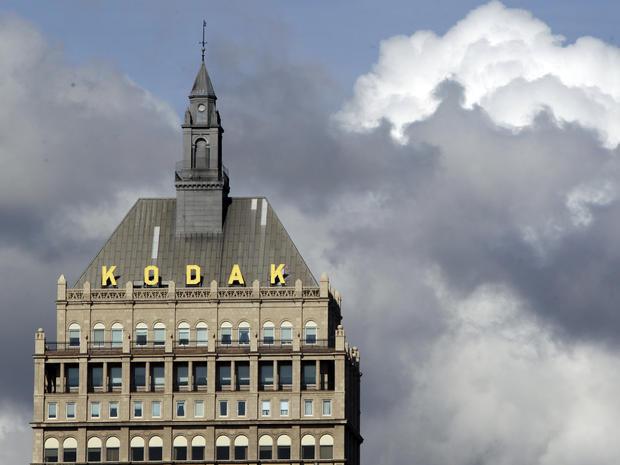 Eastman Kodak headquarters