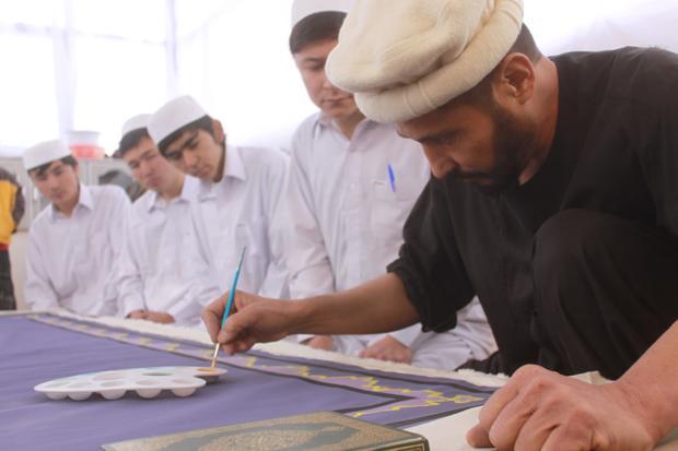 World's biggest Quran