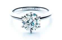 Tiffany at 175: A jeweled past