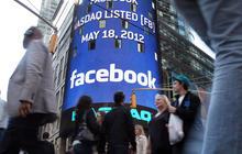Facebook IPO underwhelms