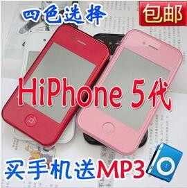 "Last year's ""HiPhone 5"" sale on Taobao."