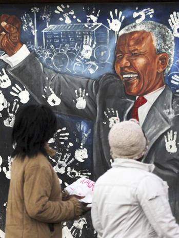 Nelson Mandela's 94th birthday celebration