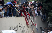 U.S. Embassy protest in Cairo