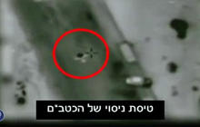 Israeli Defense Forces strike Hamas drone