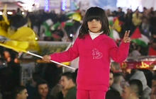 Palestinians celebrate statehood recognition