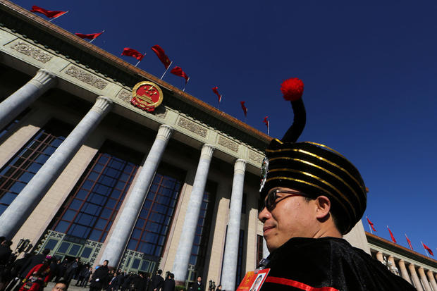 China's National People's Congress 2013