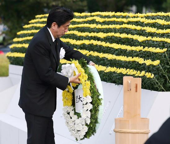 Japan marks 68 years since Hiroshima