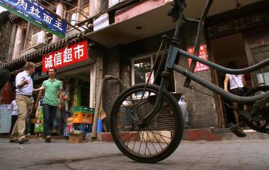 A tour through the Hutongs of Beijing