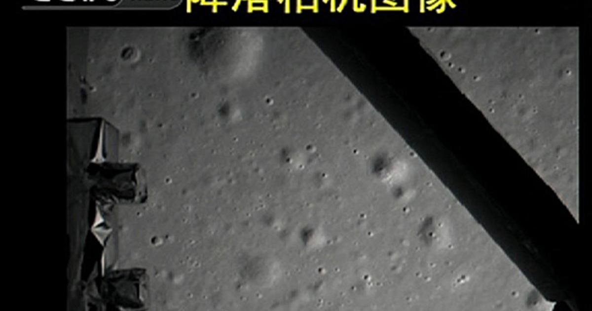 Chinese Lunar Probe Makes Successful Landing Cbs News