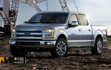 Ford CEO Mulally on redesigned F-150 truck