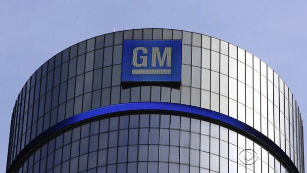 GM-崩溃-logo.jpg