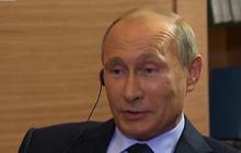 "Russian president calls Hillary Clinton ""weak,"" ""ungraceful"""