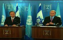 Ban Ki-moon: Israelis and Palestinians share common future