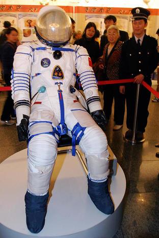 space suit rear - photo #26
