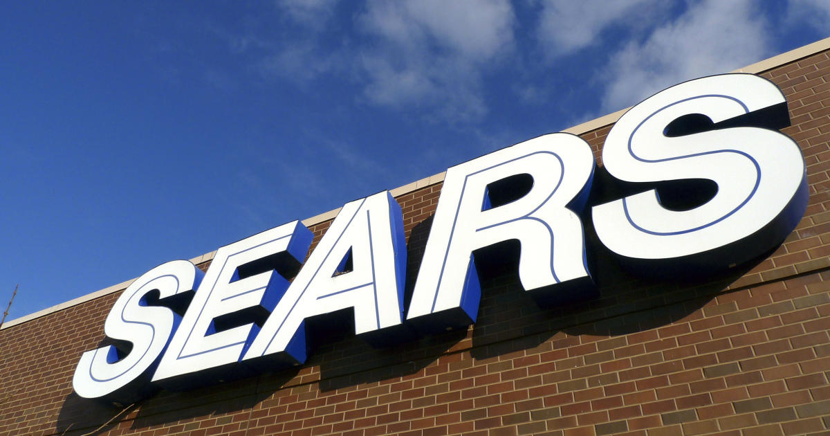 Is your local Sears or Kmart closing in 2017?