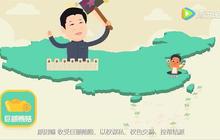 China's new propaganda campaign