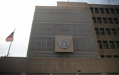 Impact of moving U.S. Embassy from Tel Aviv to Jerusalem