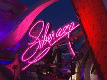neon-museum-liberace-night-promo.jpg