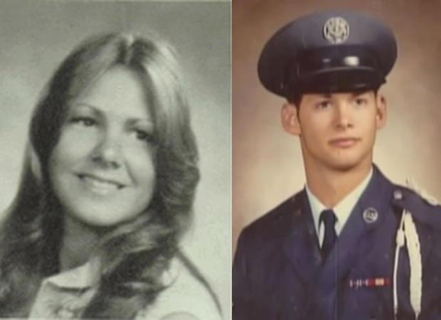 GSK谋杀受害者Katie和Brian Maggiore