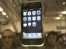 iphone-closeup-getty-72956192-promo.jpg