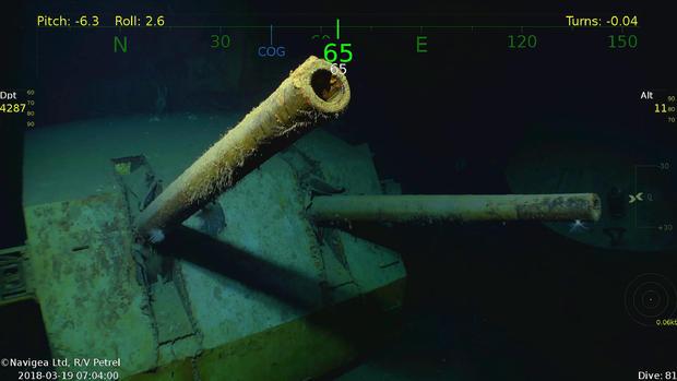 发现Juneau-Wreckage号航空母舰