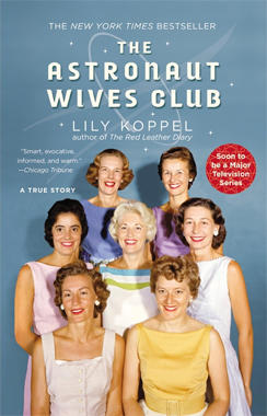 astronaut-wives-club-paperback-cover-244.jpg