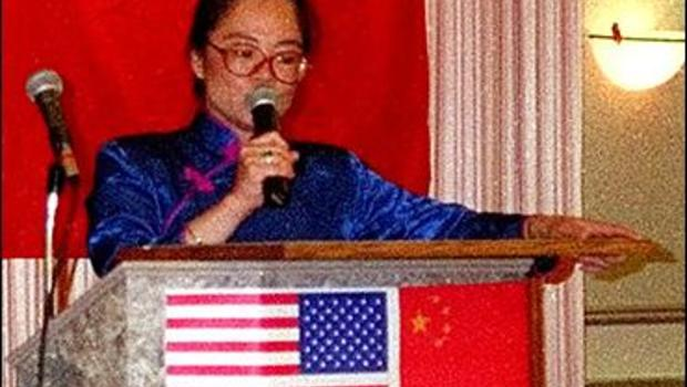 Katrina Leung RealLife Spy Who Loved Me Scandal CBS News