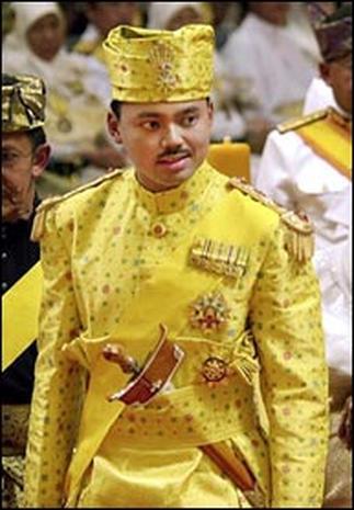 Bash In Brunei