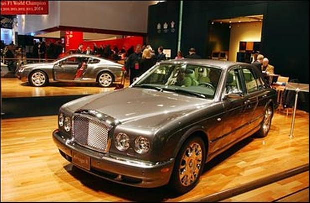 2005 Auto Show