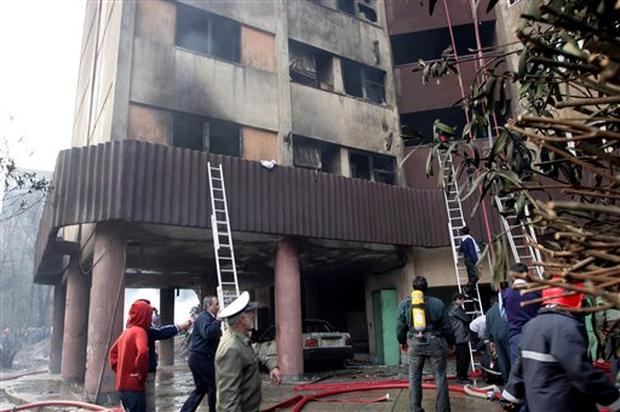 Plane Crash In Tehran