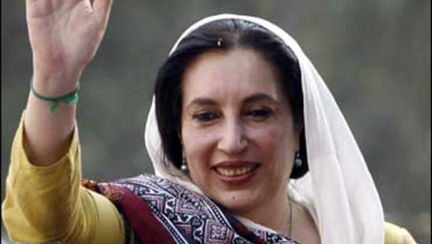 life of benazir bhutto May you find great value in these benazir bhutto quotes and sayings and quotes by benazir bhutto from my large inspirational quotes and sayings database.
