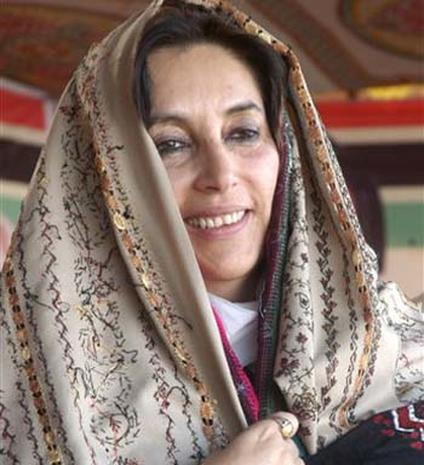 Benazir Bhutto:  Career In Photos