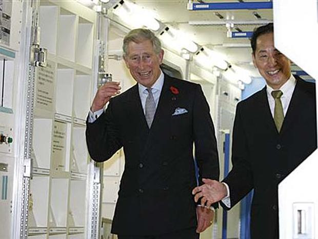 Royal Couple In Japan
