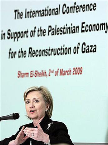 Gaza Gathering