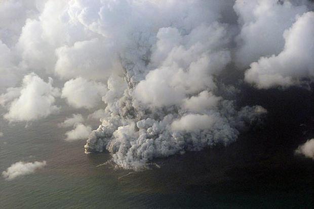 Undersea Volcano Erupts