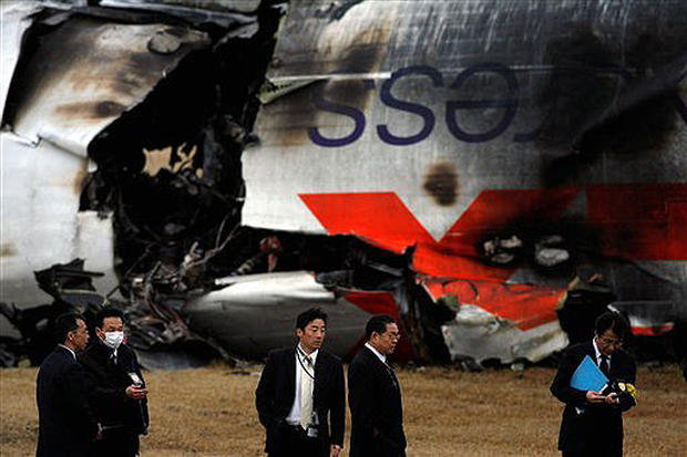 Japan Cargo Plane Crash
