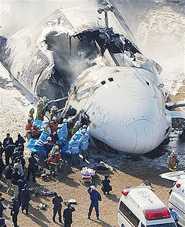 Japan Cargo Plane Crash Photo 1 Pictures Cbs News