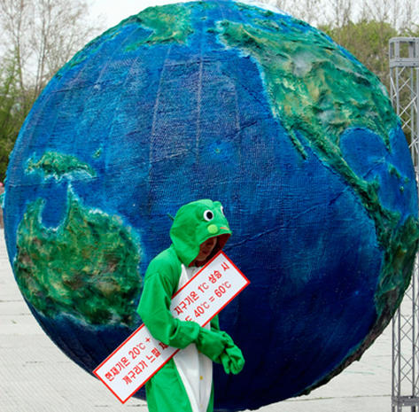 Earth Day 2009